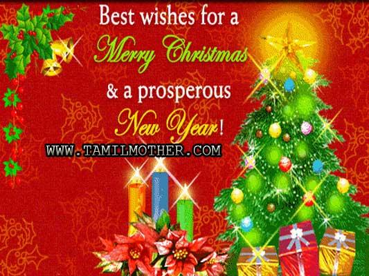 (Happy Christmas to you  தமிழ் தாய் இணையதளத்தின் இனிய நத்தார்   தின வாழ்த்துக்கள் )