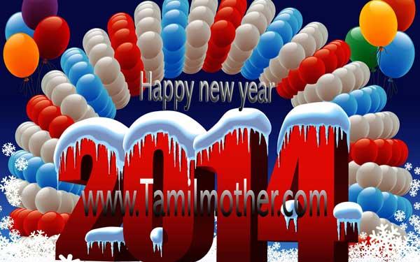 Happy New Year of Tamilmother readers (புது வருட வாழ்த்துக்கள் அணைத்து  அன்பு  தமிழ்த்தாய்   வாசகர்களுக்கு)
