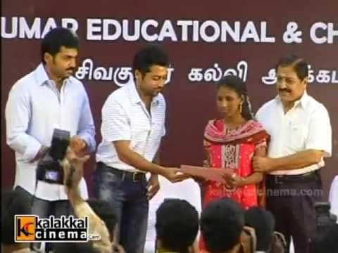 அகரம் அறக்கட்டளை விருது விழா 2013 கார்த்தி