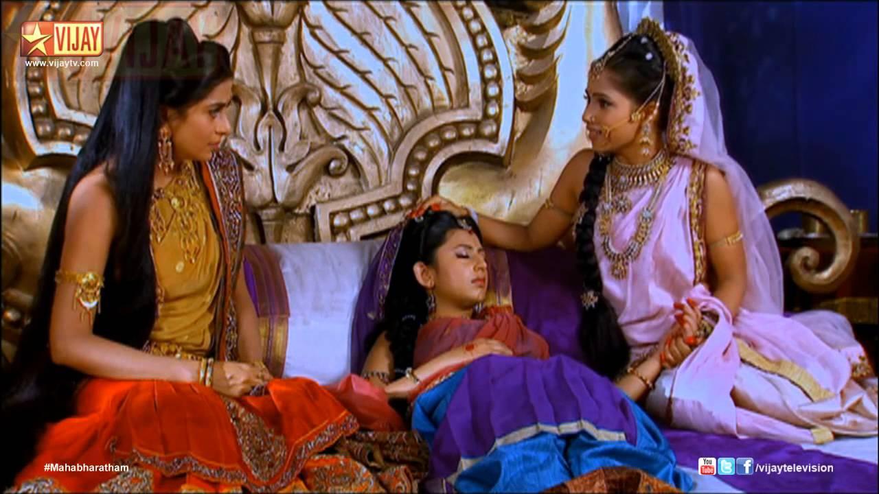 Mahabharatham 09/11/14