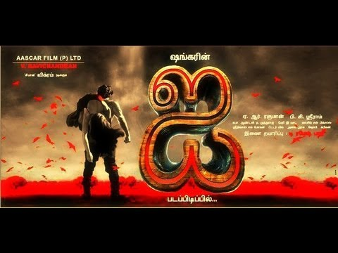Vikram looses his weight for I | Gossip Girl | Director Shankar, Amy Jackson | IndiaGlitz