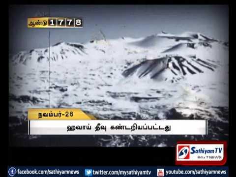 November 26 – Varalatril Indru Nadanthathu Enna 26-11-2014