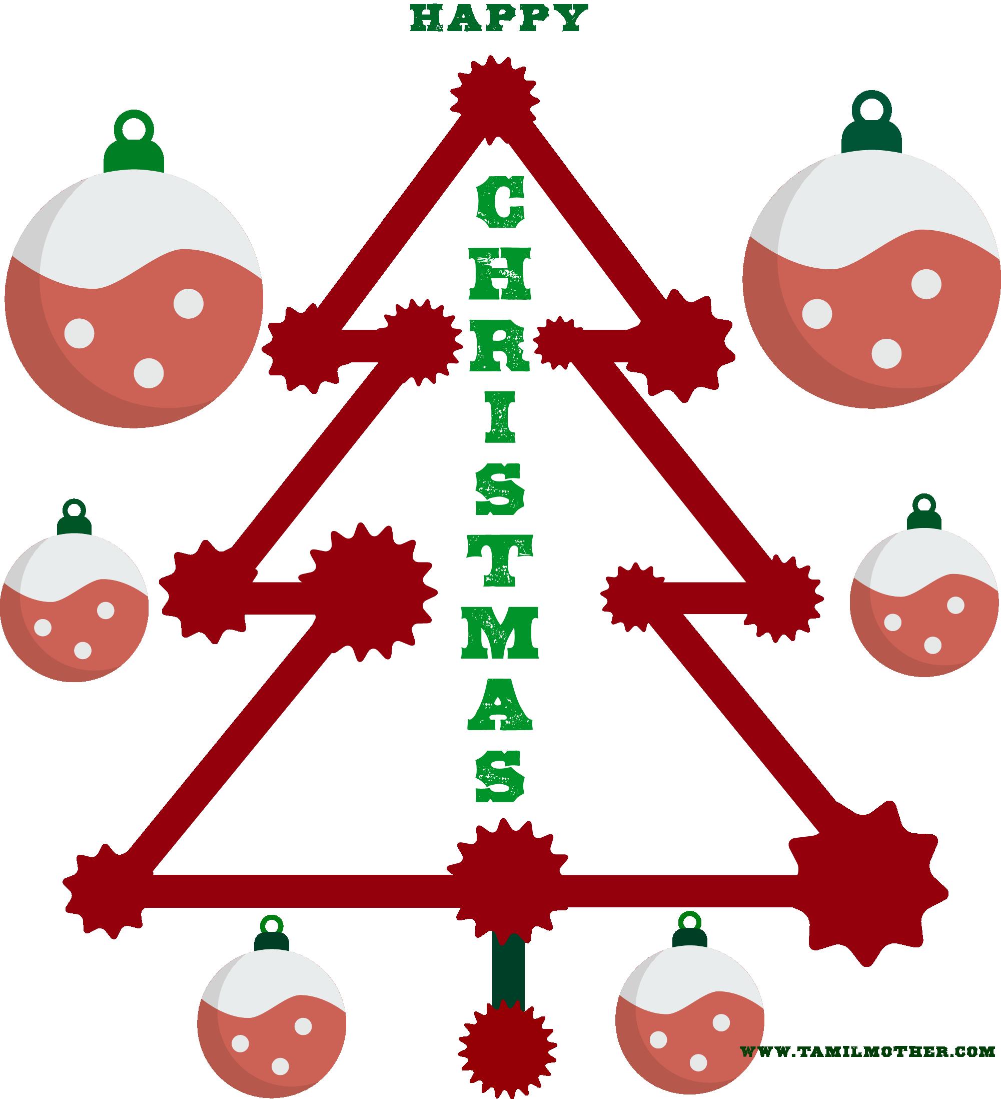 இனிய கிறிஸ்துமஸ் வாழ்த்துக்கள் , Happy Christmas wishes