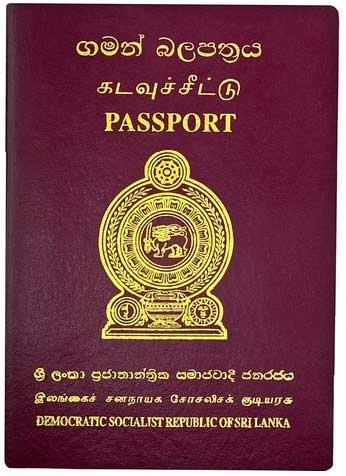 Sri_Lankan_Passport
