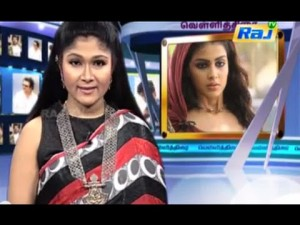 Tamil Cinema News – Vellithirai Episode 452 Raj TV