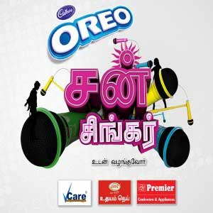 Sun Singer 4 Trichy Audition Ep 04 Dt 01 02 15