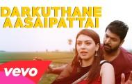 Romeo Juliet – Idarkuthaane Aasaipattai Video | Jayam Ravi, Hansika | D. Imman