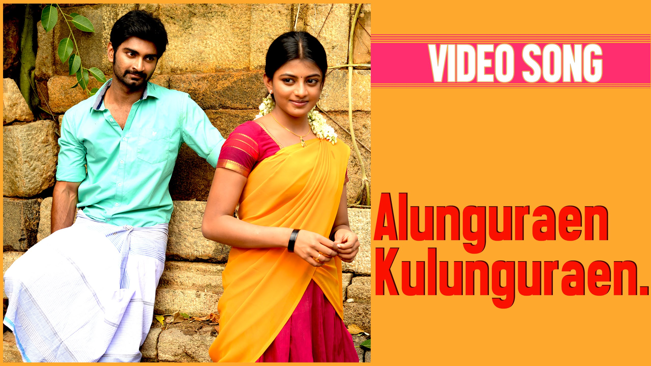 Chandi Veeran | Alunguraen Kulunguraen | Video Song | TrendMusic