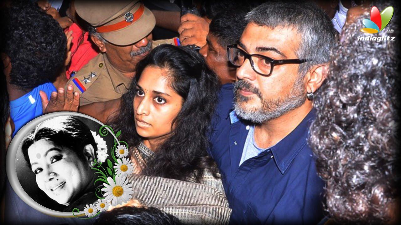 Ajtih, Shalini, Dhanush and vadivelu pay homage to Aachi Manorama | Death Video | Sarathkumar