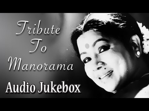 Best Songs of Audio Manorama Jukebox | Tribute To Aachi | Super Hit Manorama Singing Songs
