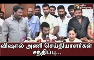 Nadigar Sangam Elections – Members of Vishal team addressing reporters in Salem