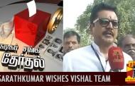 Sarathkumar Wishes Vishal's 'Pandavar Ani' on Poll Victory – Thanthi TV