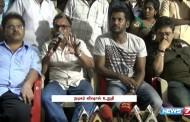"Vishal says auditing of 30 years of "" Nadigar Sangam "" will be done"