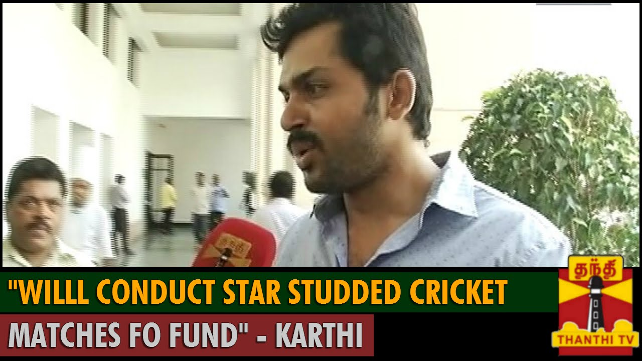 Will conduct Star Studded Cricket Matches for Fund Karthi
