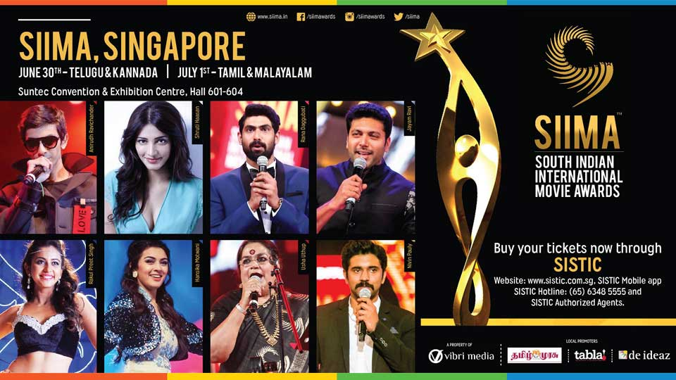 SIIMAWARDS_tamil