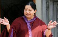 இலங்கைத் தமிழர்களுக்கு இரட்டை குடியுரிமை: ஜெயலலிதா