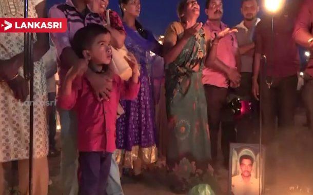 பல்லாயிரக் கணக்கானவர்களின் கண்ணீரில் நனைந்தது கிளிநொச்சி கனகபுரம் துயிலும் இல்லம்