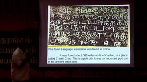 Tamil History – தமிழ் வரலாறு (Orissa Balu Speech)