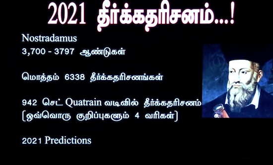 Nostradamus 2021 Predictions | what's going to happen in 2021