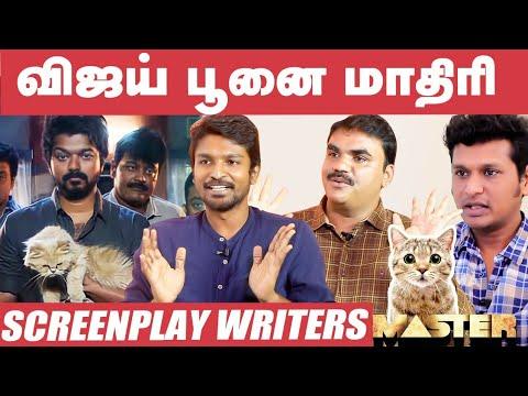 6 மணிக்கு மேல Vijay வேற மாதிரி – Master Writers Rathna & Pon Parthiban Explains