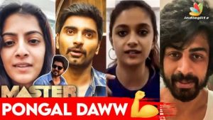 Read more about the article Master FDFS Miss பண்ணிட்டேன்  Varalakshmi, Keerthy Suresh,Atharva