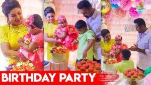 Sneha Daughter 1st Birthday Party   Prasanna, Aadhyantaa சினேகா மகள் 1 வது பிறந்தநாள் விழா   பிரசன்னா, ஆத்யந்தா