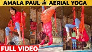ஆந்திரத்தில் Yoga செய்து அசத்தும் Amala Paul | Aerial Yoga