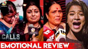 Read more about the article I cried a lot  | Calls Celebrity Review | Vj Chithu நான் நிறைய அழுதேன்  | அழைப்புகள் பிரபல விமர்சனம் | வி.ஜே சித்து