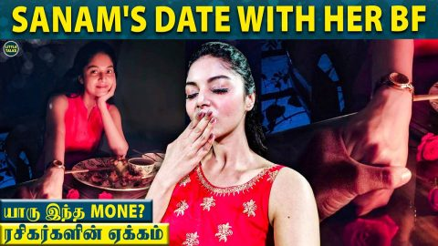 Read more about the article Sanam Shetty's Dinner Date with her Boyfriend தனது காதலனுடன் சனம் ஷெட்டியின் இரவு உணவு தேதி