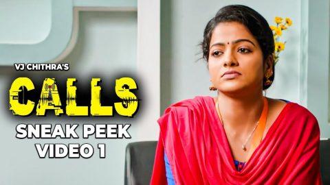 VJ Chithra's CALLS – Sneak Peek Video 1 | J Sabarish | Infinite Pictures வி.ஜே சித்ராவின் அழைப்புகள் – ஸ்னீக் பீக் வீடியோ 1 | ஜே சபரிஷ் | எல்லையற்ற படங்கள்