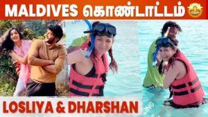 கடலிக் இறங்க பயந்து நடங்கிய Anchor DD | Losliya & Tharshan Fun Video | Google Kuttappan