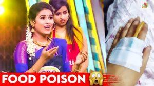 Shocking! Tamil Rithika மருத்துவமனையில் திடீர் அனுமதி | Cooku With Comali2