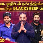 The Most Awaited Blacksheep Digital Awards 2021 | Promo | Bs Value | Blacksheep