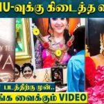 Chitra-வின் படத்திற்கு முன் வைக்கப்பட்ட Chithu வாங்கிய விருது – Emotional Video