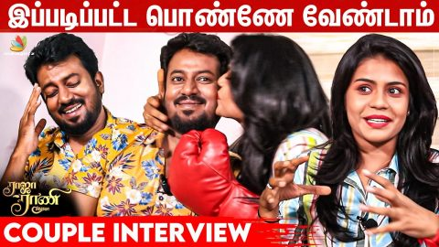 Life -ல Wife வந்ததுக்கு அப்பறம்.. : Rajith & Niharikka Cute Interview