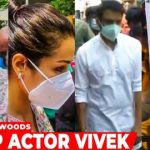 Trisha,Santhanam : நடிகர் விவேக் உடலுக்கு செய்த இறுதி அஞ்சலி