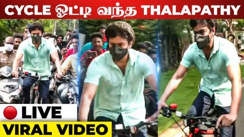 VIJAY Steals the show with Bicycle Ride to TNElection2021 Booth