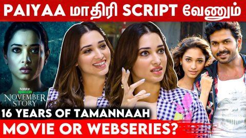 ஒரு Actor-ஆ இந்த Web Space -ஆ ரொம்ப Enjoy பண்றேன்: Tamanna