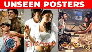 Read more about the article UNSEEN: Movies Replaced Tamil Actor & Actress Posters