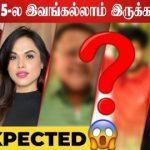 Bigg Boss Season 5 Contestants List ? | Vijay TV | Kamal Haasan