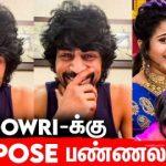 Gowri -க்கு Phone பண்ணி Sorry கேட்டேன்: Arjun Das Speech